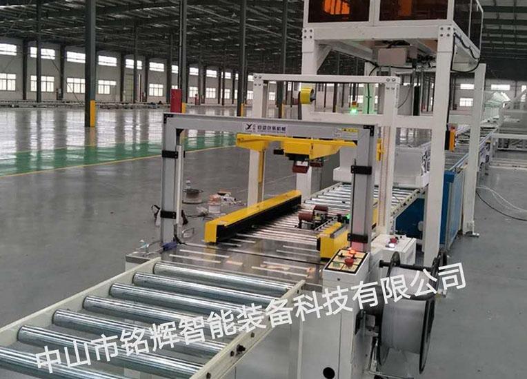 在家电生产中链板式组装线是家电终状态。