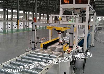 家电生产线是一种在特定线上连续运输货物的输送机