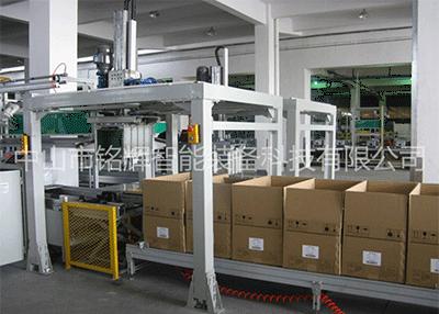 工业输送线的主要目的是执行物料的输送任务