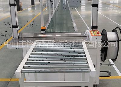 阐述家电生产线由两个或多个装配线产品组成