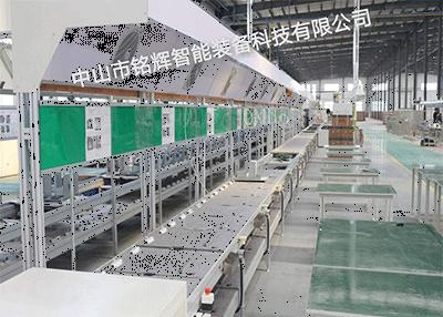 家用电器生产线生产厂家不断引入一些性能卓越的物联网技术产品和控制器