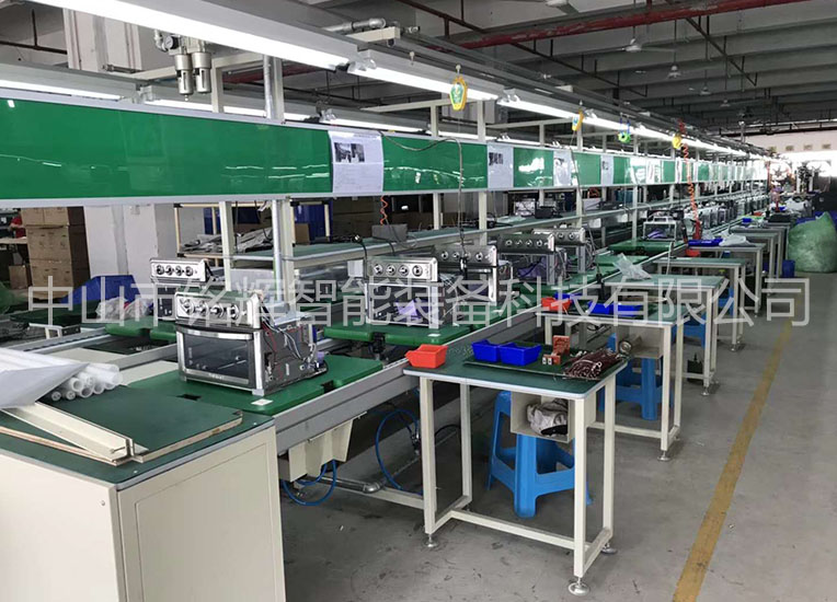 微波炉生产线系列