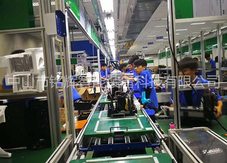移动空调生产线系列