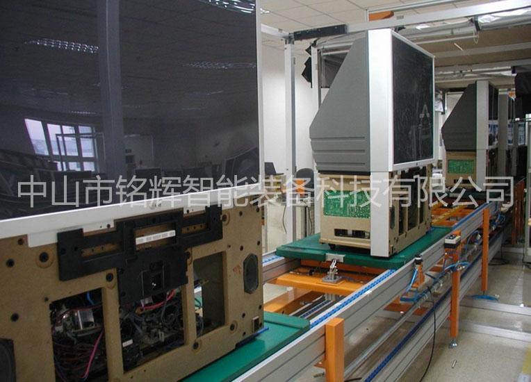 广州电视机生产线系列
