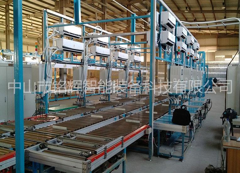 上海冰箱生产线系列