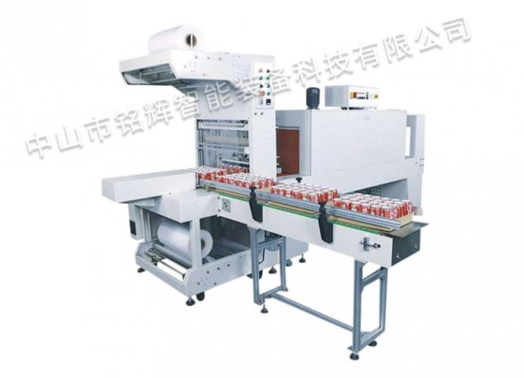 MH-全自动袖口式收缩包装机