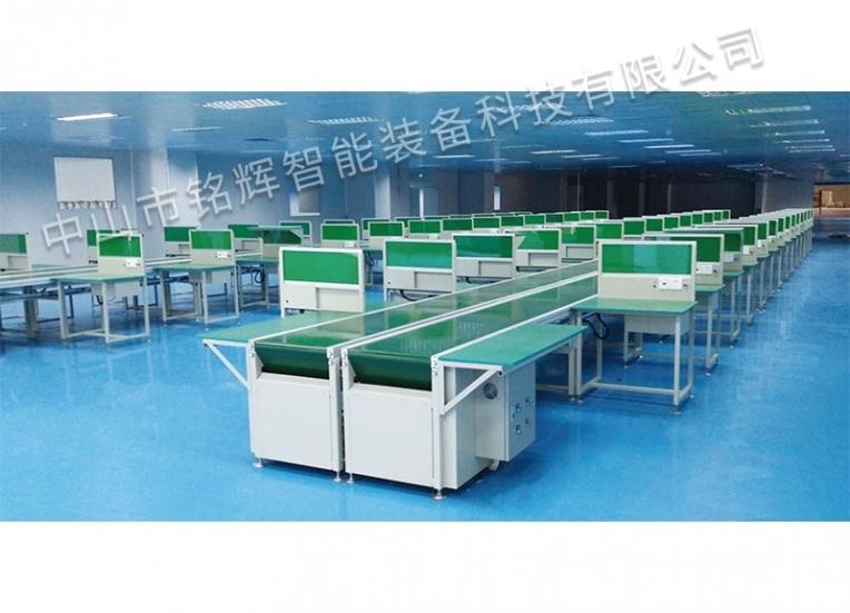 MH-电子产品输送生产线